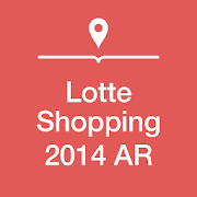 Lotte Shopping 2014 AR(mobile) APK