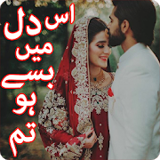 Is Dill Main Base Ho Tm Anum Khan:Romantic Novels 1.0 Android Latest Version Download