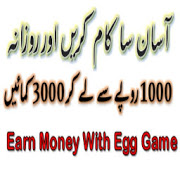Earn Money With Eggs Games  Latest Version Download