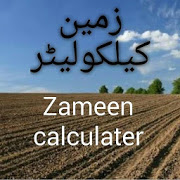 Land & Zameen, Plot Size & Bath Tiles Calculator  Latest Version Download