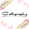 Calligraphy Name Latest Version Download