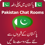 Awesome Pakistan Live Chat Rooms Group Chat App In Pc Download For Interior Design Ideas Lukepblogthenellocom