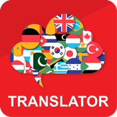 Translate Up™ Free All Languages Audio Translator  Latest Version Download