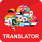 Translate Up™ Free All Languages Audio Translator