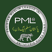 Pakistan Muslim League (PML-N) Songs 2018  APK 1.1