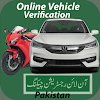 Pak Vehicle Verification (Onl) in PC (Windows 7, 8 or 10)