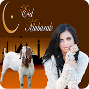 Bakra Eid Photo Frames  Latest Version Download