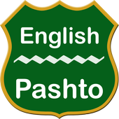 English To Pashto Dictionary Latest Version Download