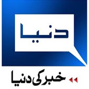 Dunya News Live  Latest Version Download