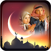 Eid Mubarak Photo Frames  Latest Version Download