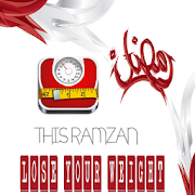 Lose Weight In Ramadan  Latest Version Download