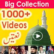 Videos Naats Natain 1.1 Android Latest Version Download