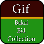 Bakri Eid Gif 2017 Collection APK