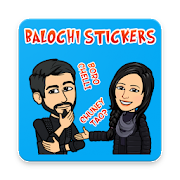 Balochi Stickers  Latest Version Download