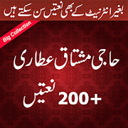 Haji Muhammad Mushtaq Attari Naatain 1.0 Android for Windows PC & Mac