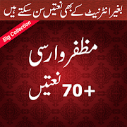 Muzaffar Warsi Naatain  Latest Version Download