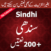 Sindhi Naatain Naats  Latest Version Download