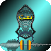 Naat Sharif Free Download  in PC (Windows 7, 8 or 10)