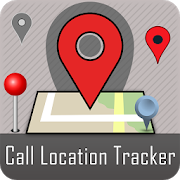 Download Mobile Number Call Tracker 4 5 APK File for Android