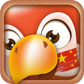 Learn Mandarin Chinese Phrases/Chinese Translator Latest Version Download