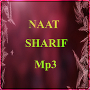 Urdu Naat Sharif Mp3  Latest Version Download