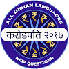 Crorepati 2017 In All Language -Hindi GK Quiz Game Latest Version Download