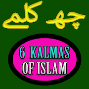 Six Kalmas  For PC
