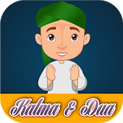 Kalma and Dua 1.3 Android Latest Version Download
