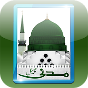 Madani Channel  APK 5.5