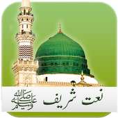 Naat Sharif Collection MP3 2018  Latest Version Download