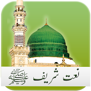 Naat Sharif Collection MP3 2018 1.0 Android Latest Version Download