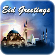 Ramadan & Eid Mubarak Package Greeting Cards 2018 APK