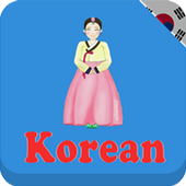 Learn Korean daily - Awabe Latest Version Download