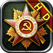 Glory of Generals HD  APK v1.2.0 (479)