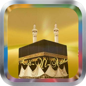 Eid al-Adha Wallpapers  Latest Version Download