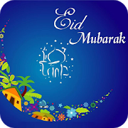 Eid ul fitr And Muharram Songs APK