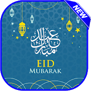 Eid Mubarak Wallpapers  APK v1.0 (479)