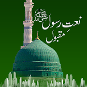 Best Naat Sharif MP3 Collection 1.3 Android Latest Version Download