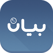Bayan News  Latest Version Download