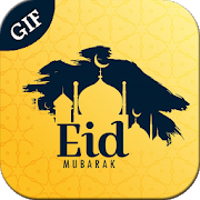 Ramdan Eid GIF 2018, eid gif collection 2018