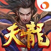 天龍八部手機版 Latest Version Download