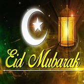 Eid Mubarak Gif  Latest Version Download