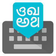 Google Indic Keyboard app in PC - Download for Windows 7, 8