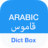 Download Arabic Dictionary & Translator - Dict Box APK v6.0.9 for Android