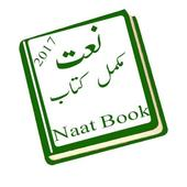urdu naat book  Latest Version Download