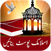 Islamic Post Maker  Latest Version Download