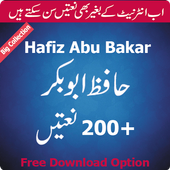 Hafiz Abu Bakar Naats  Latest Version Download