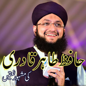 Hafiz Tahir Qadri Naats  Latest Version Download