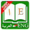 Urdu Dictionary Latest Version Download