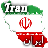 History of Iran  Latest Version Download